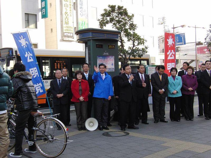 新春街頭2010.01.02 149