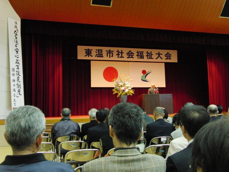 2009.11.26福祉大会 010