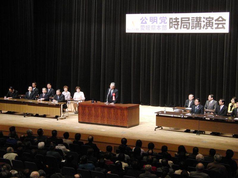 2010政経パーティー 153