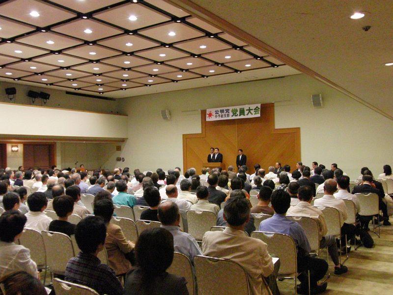 2011.05.25中予総支部党員大会 092