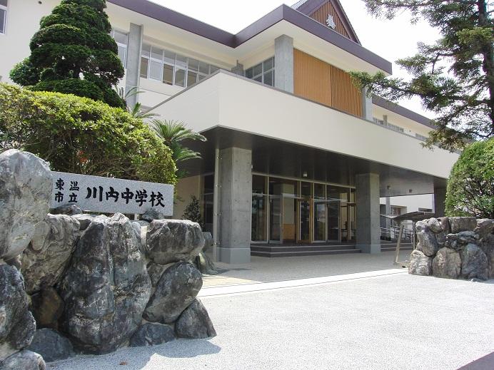 川内・重信両中学校竣工式 021