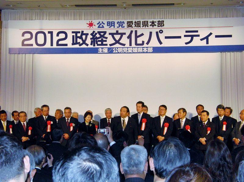 2012.01.15政経文化パーティー 064