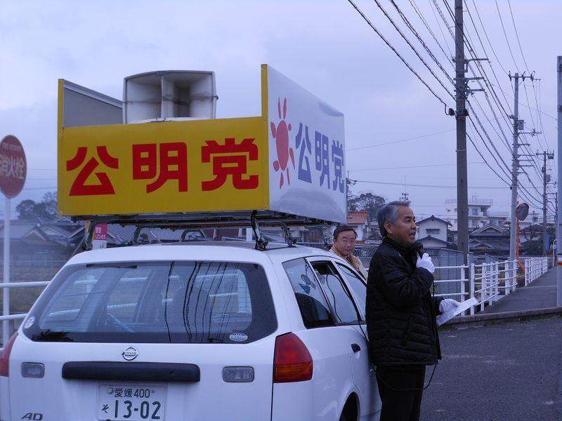 24年1月街角遊説東温01