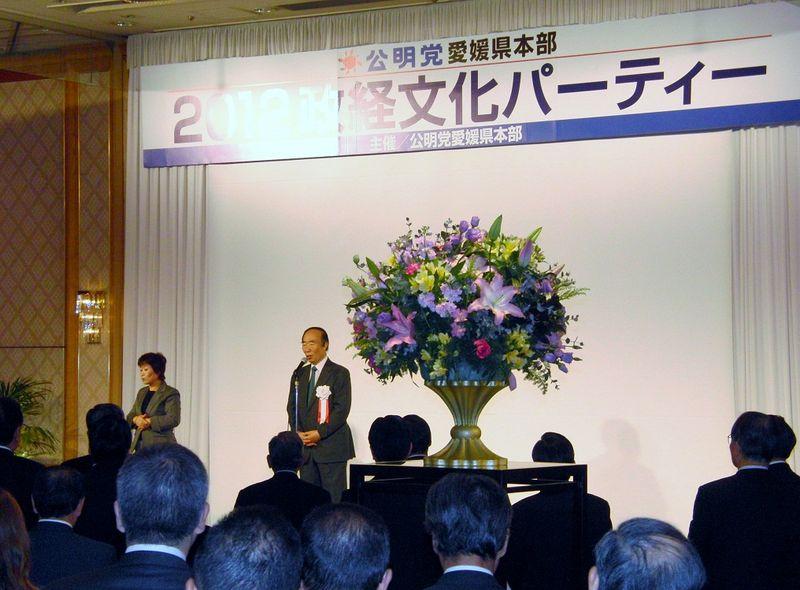 2012.01.15政経文化パーティー 063