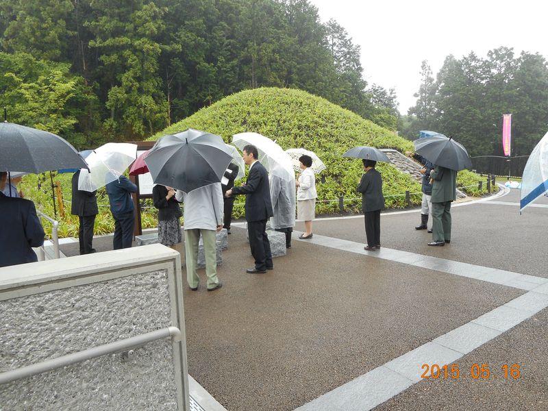 2015.05.16 向井古墳公園開園式 014